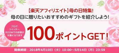 AF6100005995.jpg