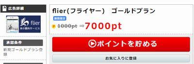 AF6100006043.jpg