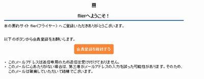 AF6100006049.jpg