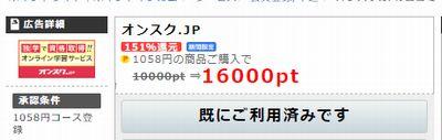 AF6100006103.jpg