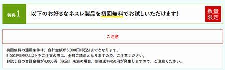 AF6100006186.jpg