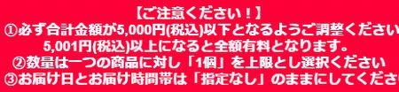 AF6100006188.jpg