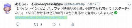 AF6100006277.jpg