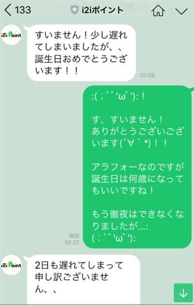 alfeelokodukai_2018_06_30_011.jpg