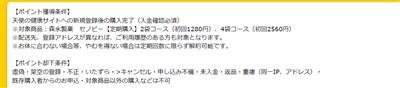 alfeelokodukai_2018_07_12_010.jpg