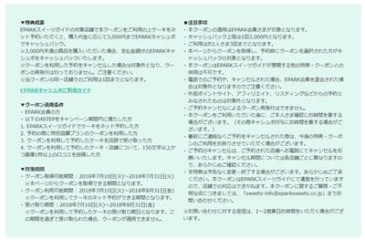 alfeelokodukai_2018_07_19_006.jpg